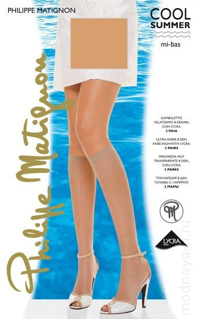 PHILIPPE MATIGNON COOL SUMMER 8 GAMBALETTO