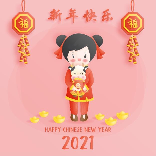 CHINANY21