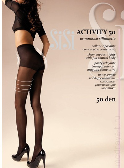 SISI ACTIVITY 50 tights