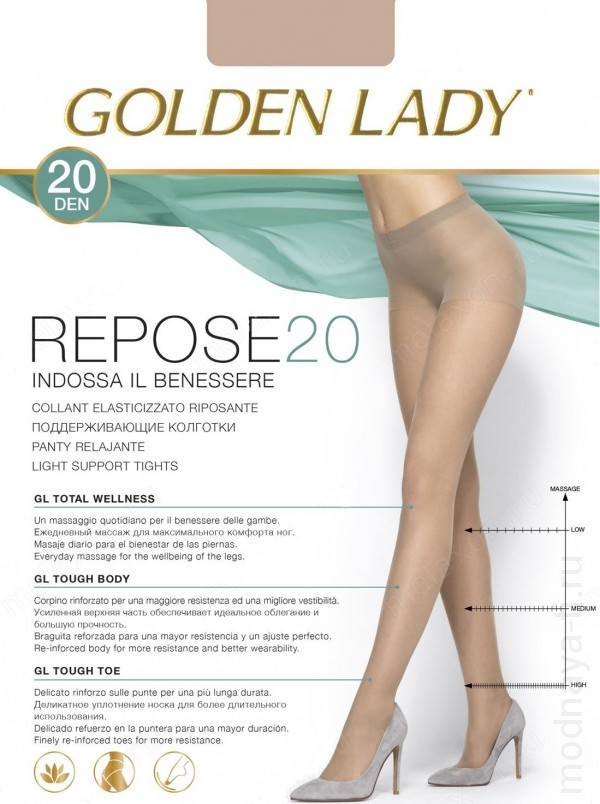 Колготки GOLDEN LADY REPOSE 20