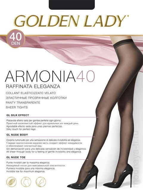 Tights GOLDEN LADY ARMONIA 40