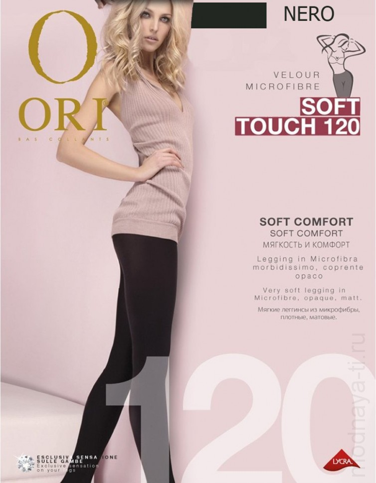 ORI SOFT TOUCH 120 tights
