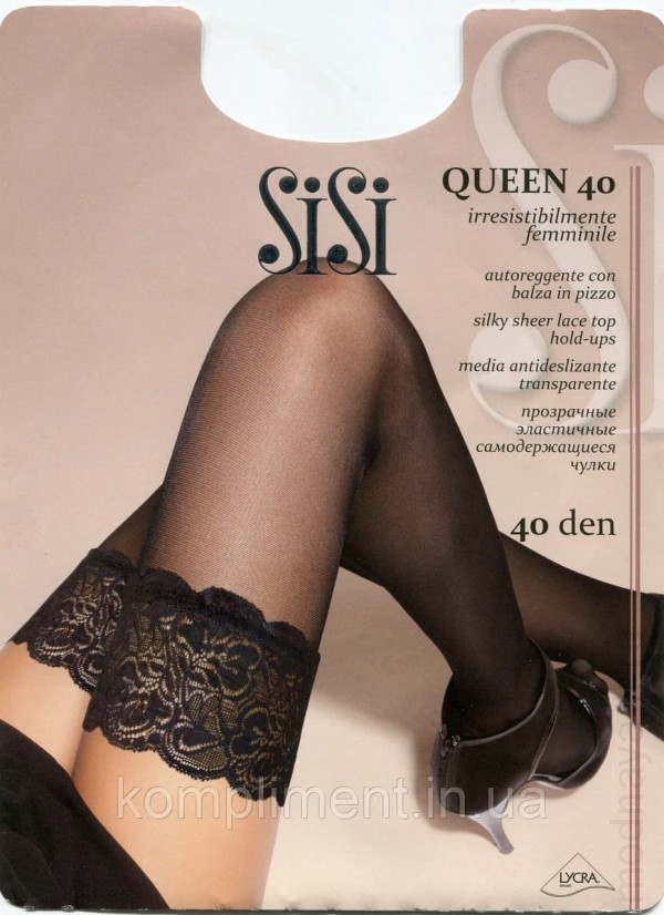 Stockings SISI QUEEN 40 AUTO