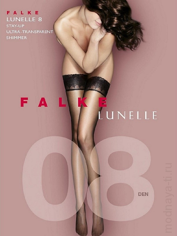 Чулки FALKE LUNELLE 8 STAY-UP