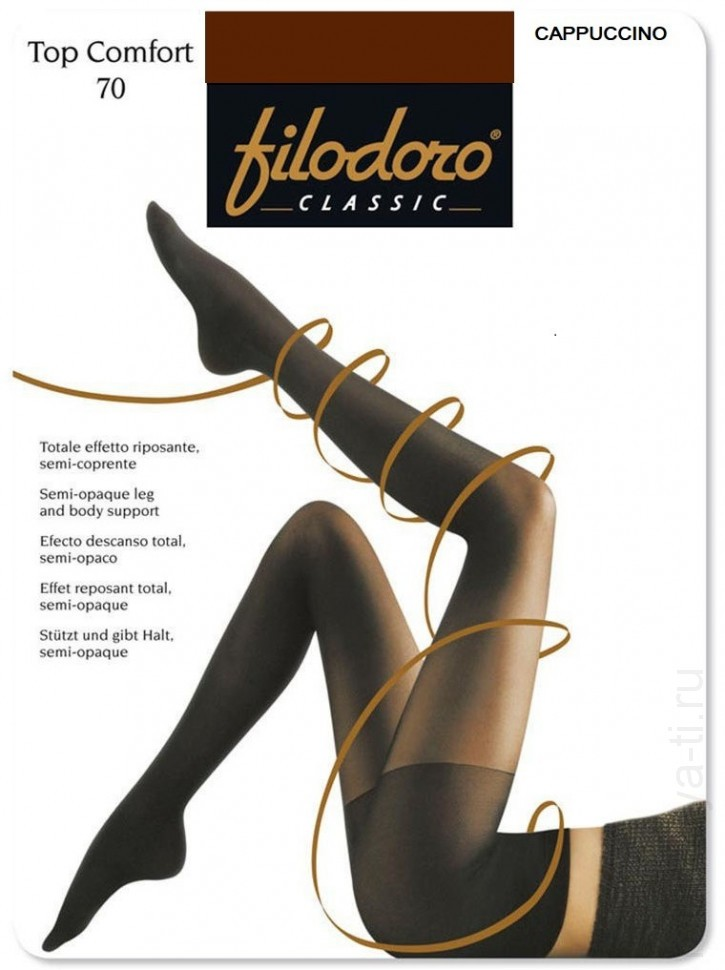 FILODORO CLASSIC TOP COMFORT 70 tights