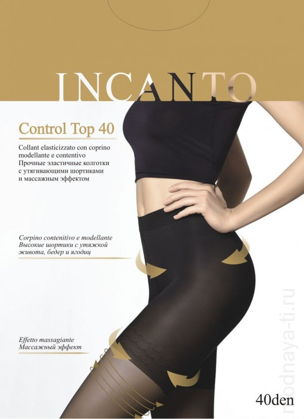 INCANTO CONTROL TOP 40 tights