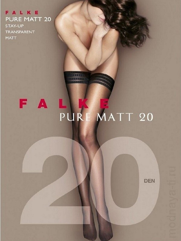 Чулки FALKE PURE MATT 20 STAY-UP