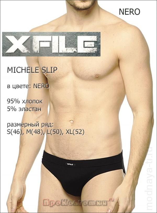 Men's briefs X-FILE MICHELE SLIP
