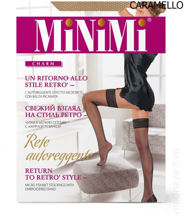 Stockings MiNiMi RETE AUTO