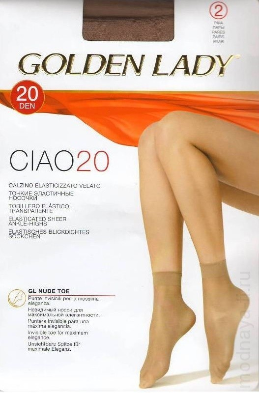 Носочки GOLDEN LADY CIAO 20 CALZINO (2 пары)