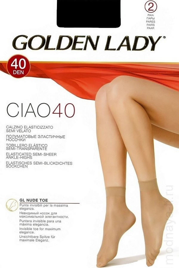 Носочки GOLDEN LADY CIAO 40 CALZINO (2 пары)