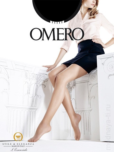Tights OMERO CHIMERA 15
