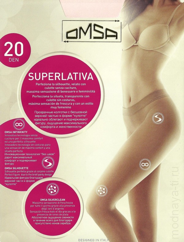 Колготки OMSA SUPERLATIVA 20