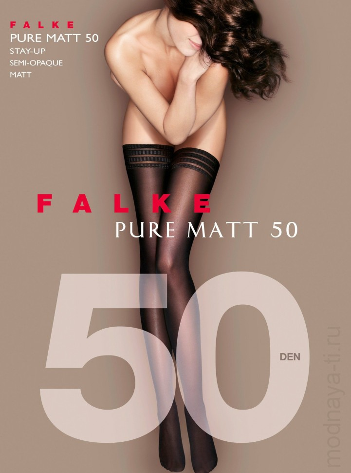 Чулки FALKE 41551 PURE MATT 50 stay-up