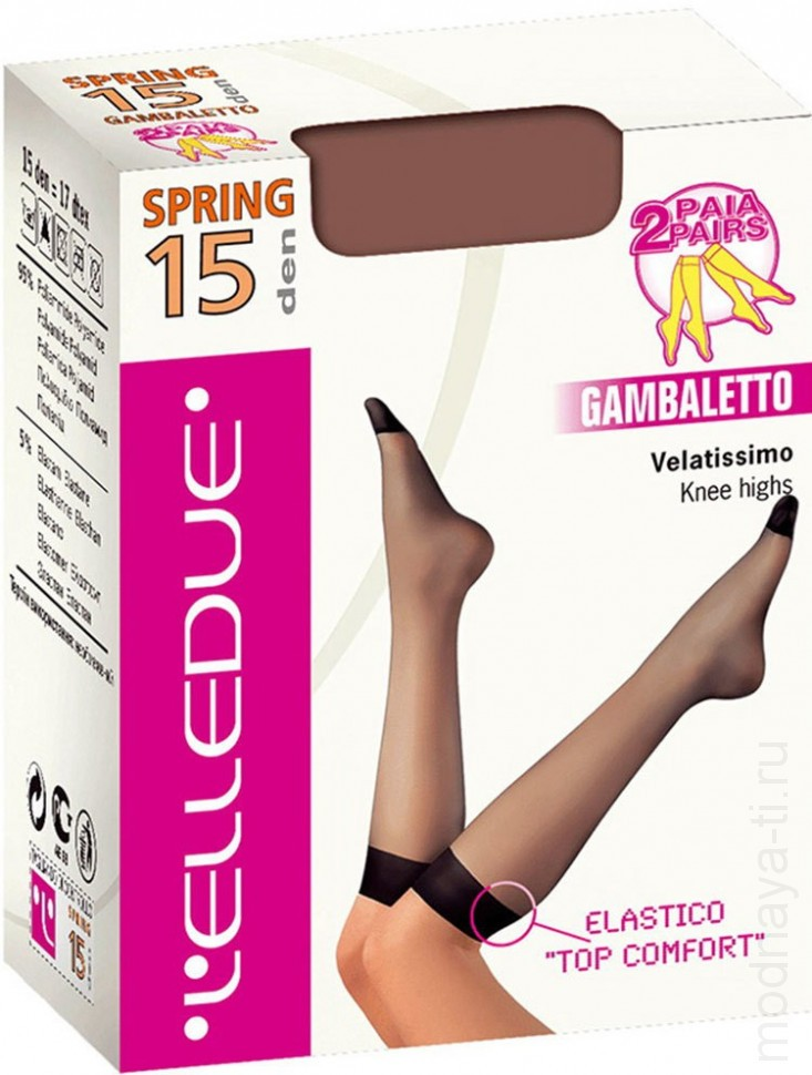 Knee-highs ELLEDUE SPRING 15 gambaletto, 2 paia