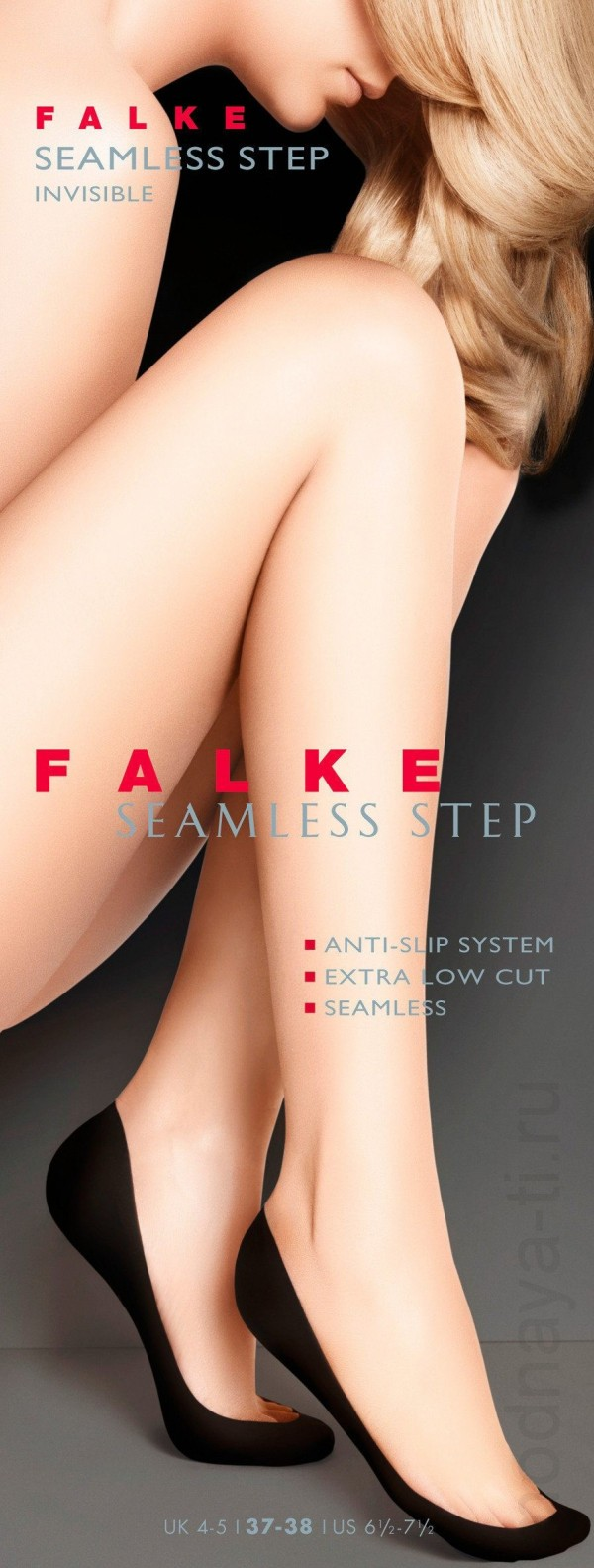 Подследники FALKE 44033 SEAMLESS STEP invisible