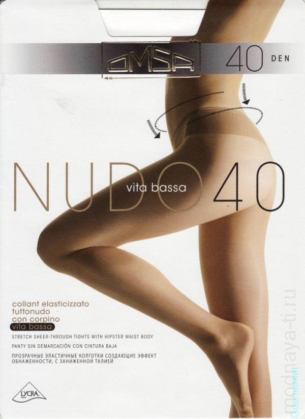 Tights OMSA NUDO 40 VITA BASSA