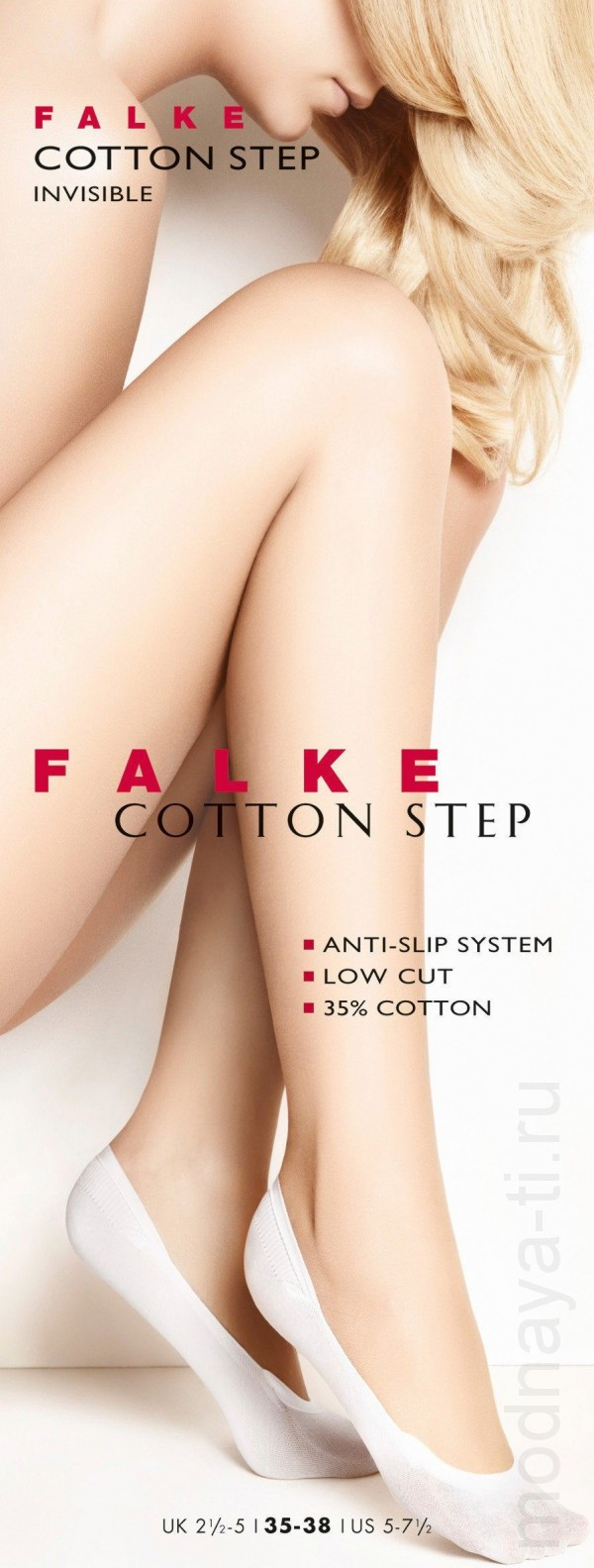 Подследники FALKE 44083 COTTON STEP invisible