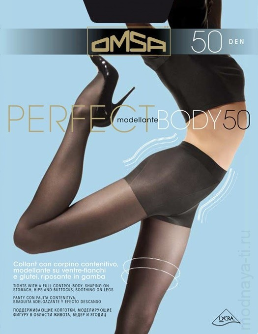 Tights OMSA PERFECT BODY 50