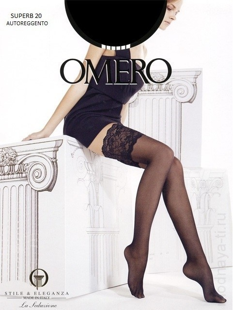 Stockings OMERO SUPERB 20 AUTO