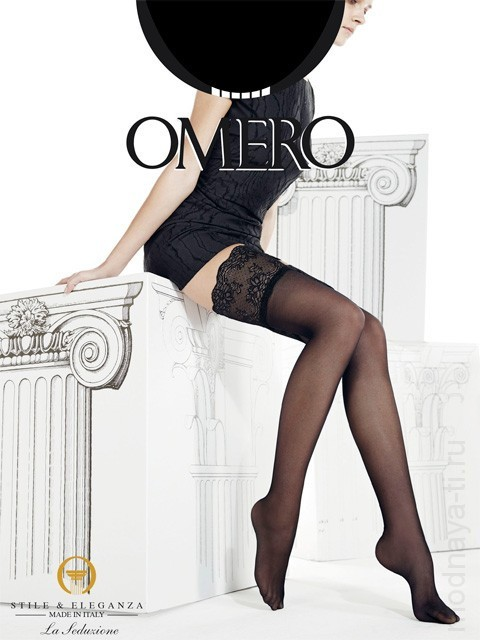 OMERO INTRIGANTE TULLE AUTO stockings