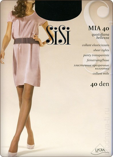 Tights SISI MIA 40
