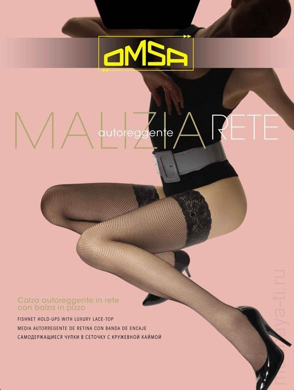 OMSA MALIZIA RETE AUTO fishnet stockings