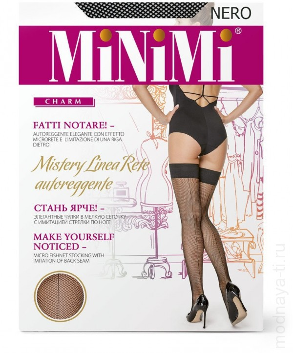 Stockings MINIMI MISTERY LINEA RETE AUTO