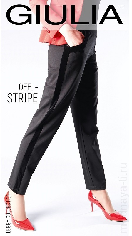 GIULIA OFFI-STRIPE MODEL 1