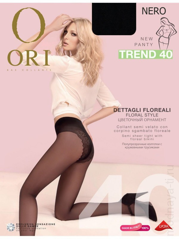 ORI TREND 40 tights